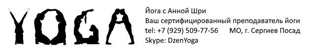 Dzen Yoga